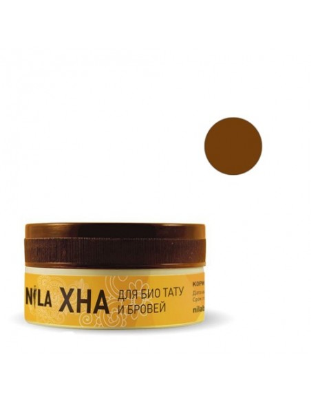 Коричневая хна 20г для бровей и биотату Nila