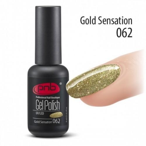 Гель-лак PNB №62 Gold Sensation 8 мл.