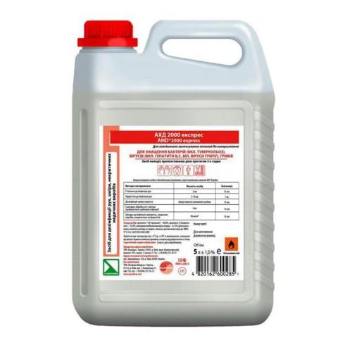 АХД 2000 Експрес, 5000 мл. средство для дезинфекции