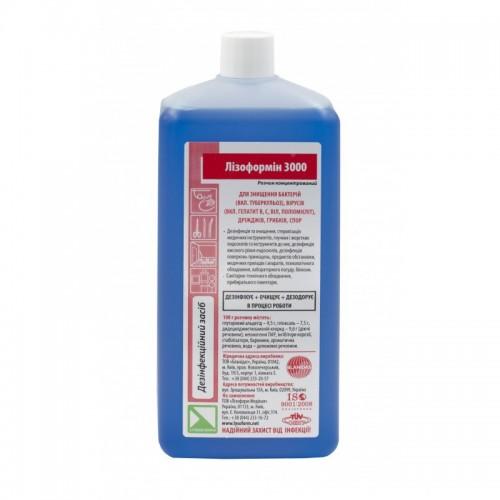 Лизоформин 3000 - средство для...