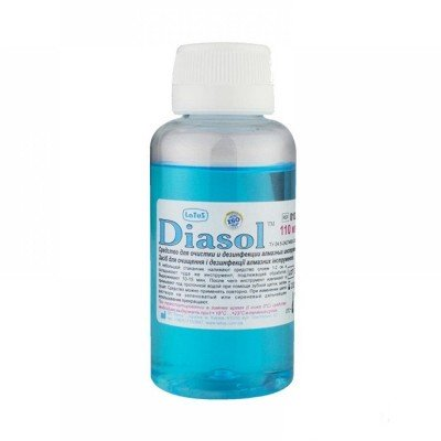 Diasol - засіб для...