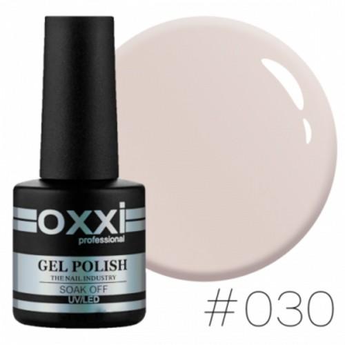 Гель лак Oxxi №030, 10 мл (світлий...