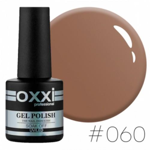 Гель лак Oxxi №060, 10 мл (кофейный с...