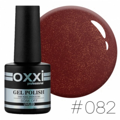 Гель лак Oxxi №082, 10 мл (бордовий з...