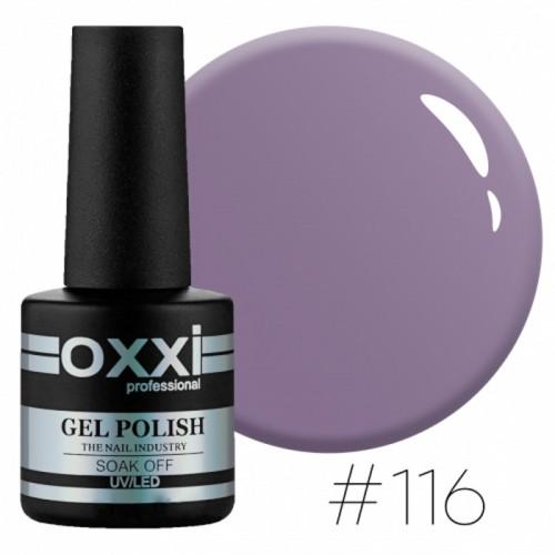 Гель лак Oxxi №116, 10 мл (бледный...