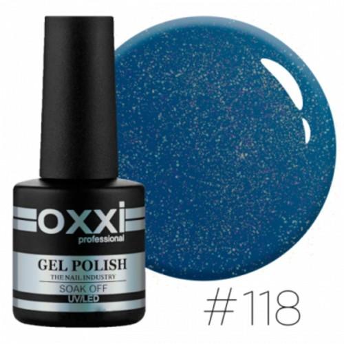 Гель лак Oxxi №118, 10 мл (синий с...