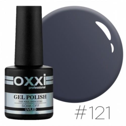 Гель лак Oxxi №121, 10 мл (темный...