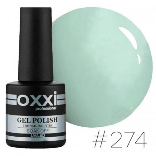 Гель лак Oxxi №274, 10мл (світлий...
